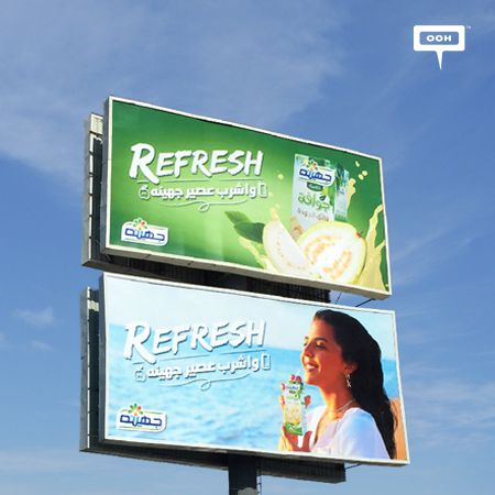 Juhayna invites you to live pure, refresh your days and get the energy of cheering