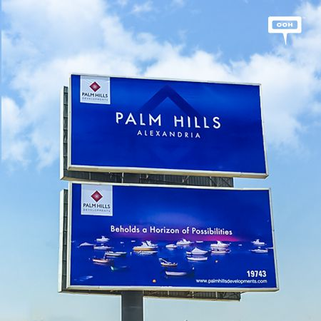 "Palm Hills Alexandria offers a ""Horizon of possibilities"""