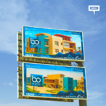 Maxim Developments speaks real with Bo Islands