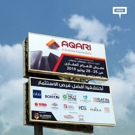 "Aqari invites you to ""Discover the best investment opportunities"""