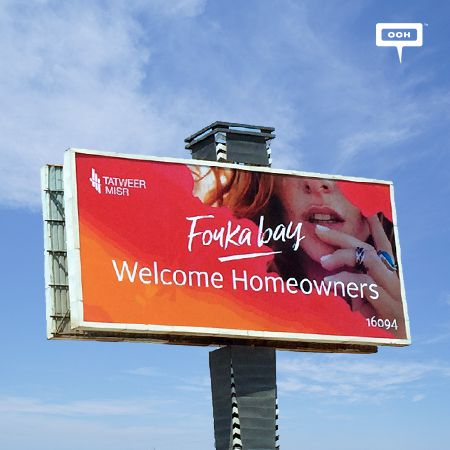 Tatweer Misr welcomes homeowners in Fouka Bay