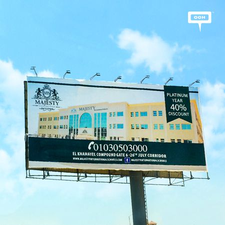 """MIS offers """"40% discount"""" on a new OOH campaign"""