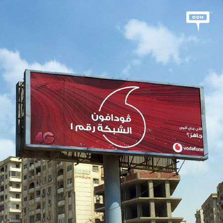 """The future is exciting"" with Vodafone, ""Ready?"""