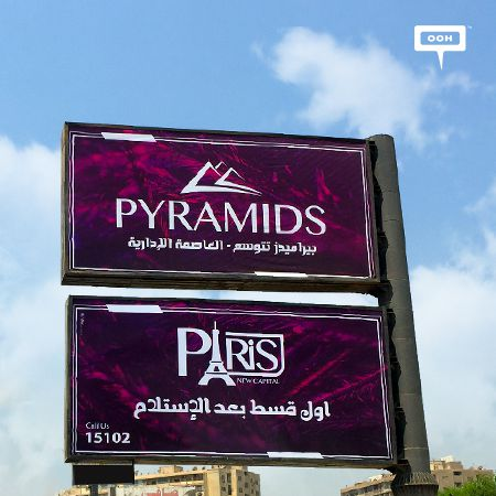Pyramids Developments invites you to own your unit at Paris Mall