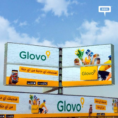 Glovo makes a U-turn from their controversial decision