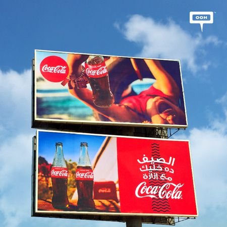 Coca-Cola encourages to stick to their bottle this summer