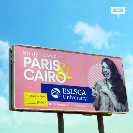 "ESLSCA Egypt offers the chance to ""Study between Cairo & Paris"""
