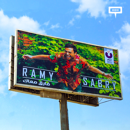 "Ramy Sabry drops a new album ""Fareq Maak"" this summer"