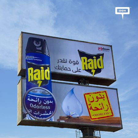 "Raid provides an odorless ""Power that can protect you"""