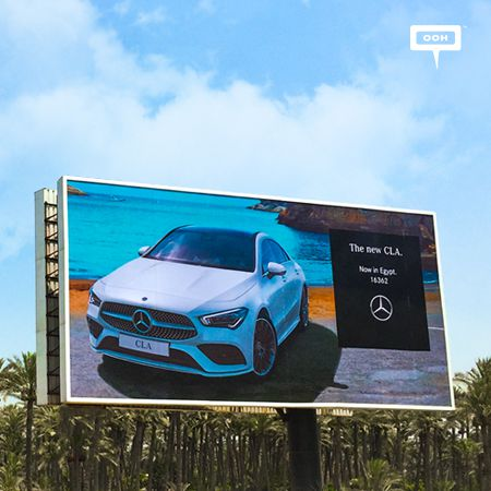 Mercedes Benz brings the new V-Class and CLA to Egypt