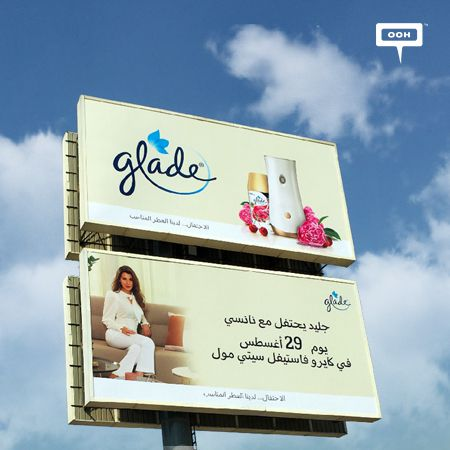 Glade celebrates with Nancy Ajram in Cairo Festival City Mall