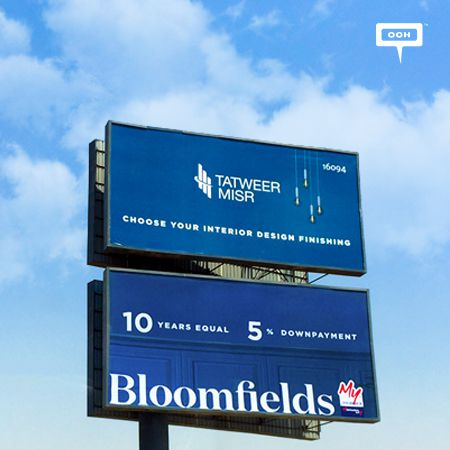 Bloomfields offers complete control over your interior design finishing