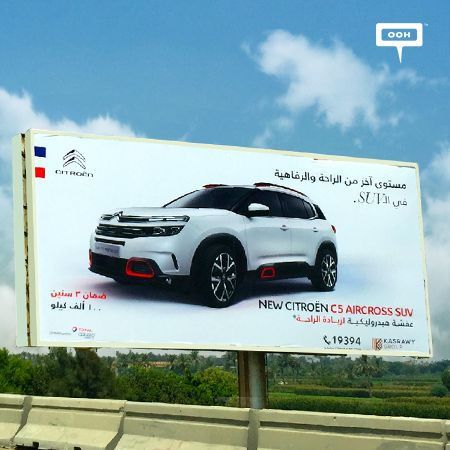 """Bigger space, more fun"" with the new Citroën C5 & C3 AIRCROSS SUV"