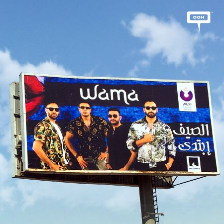 """Nogoum Records brings Wama back and """"The summer has just started"""""""