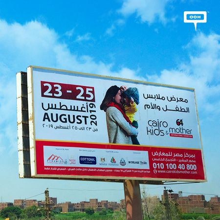 The 64th edition of the Cairo Kids & Mothers exhibition is finally here
