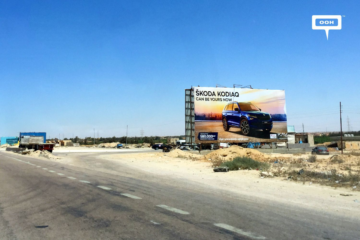 The North Coast billboards freshen our summer with several OOH campaigns-02