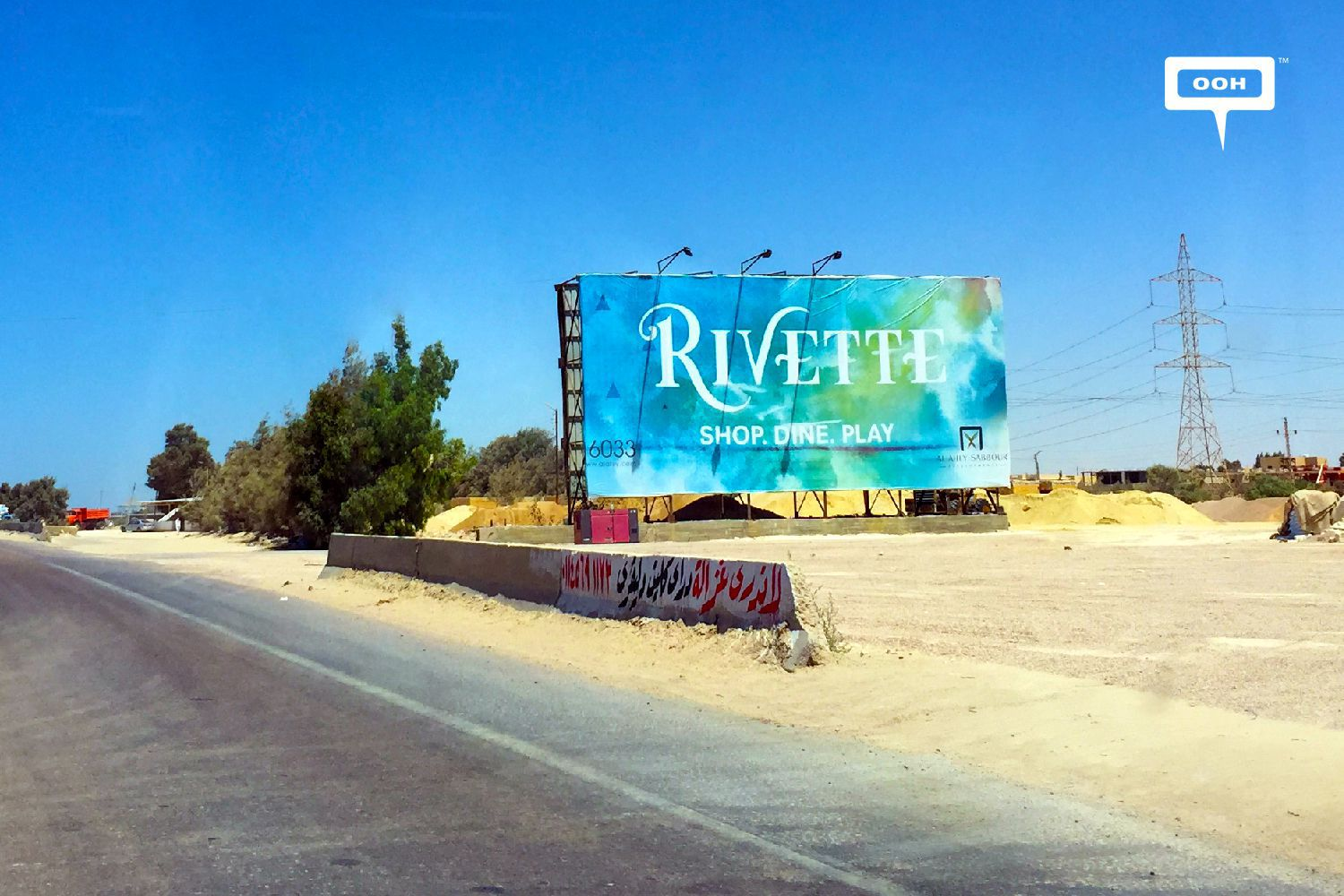 The North Coast billboards freshen our summer with several OOH campaigns-03