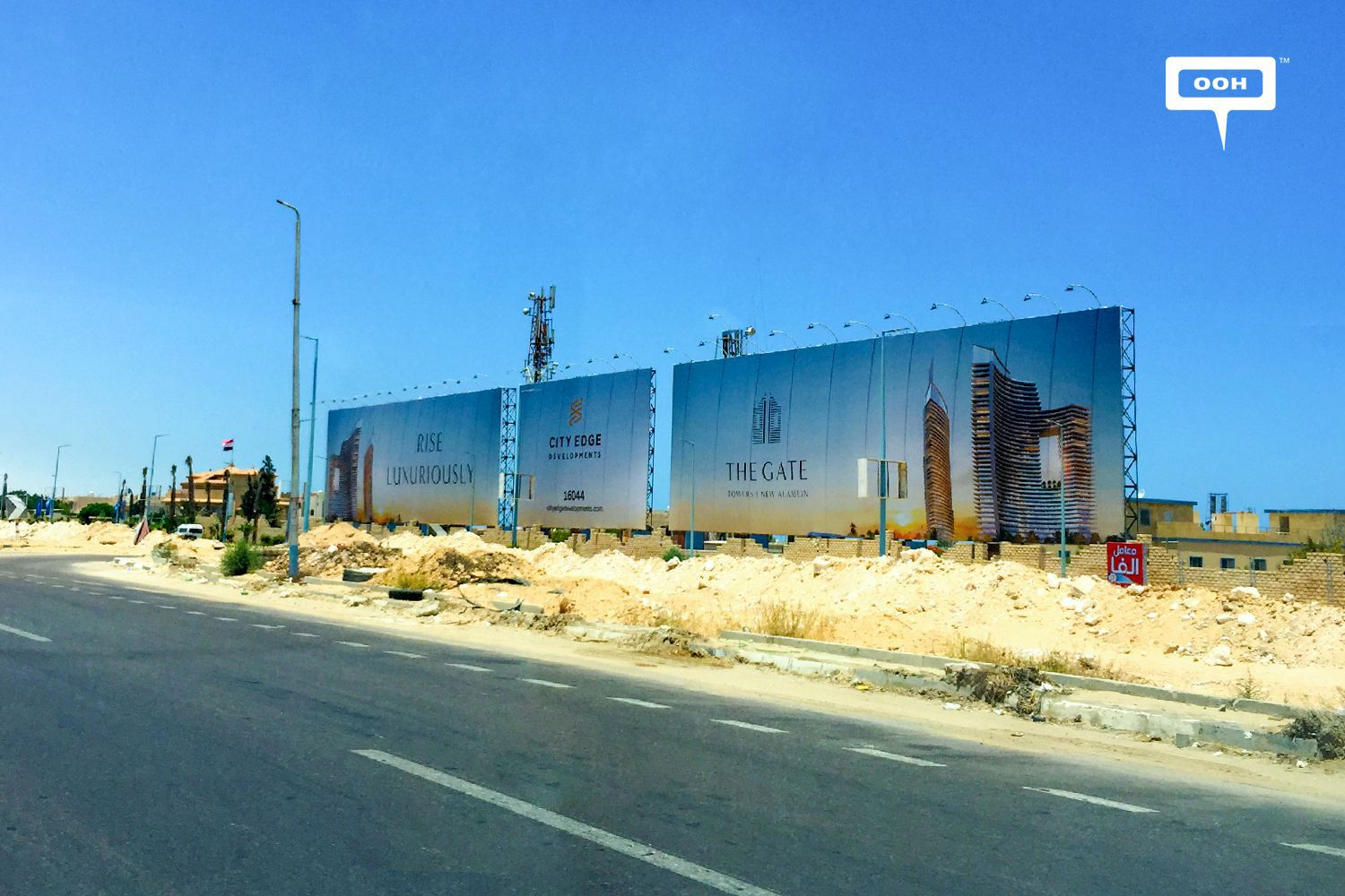 The North Coast billboards freshen our summer with several OOH campaigns-05