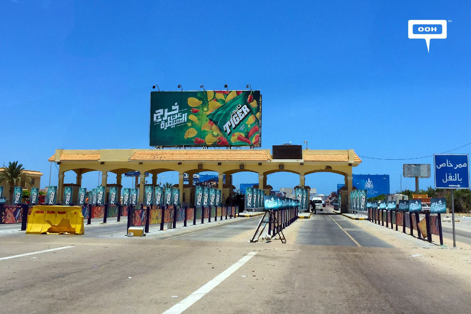 The North Coast billboards freshen our summer with several OOH campaigns-06