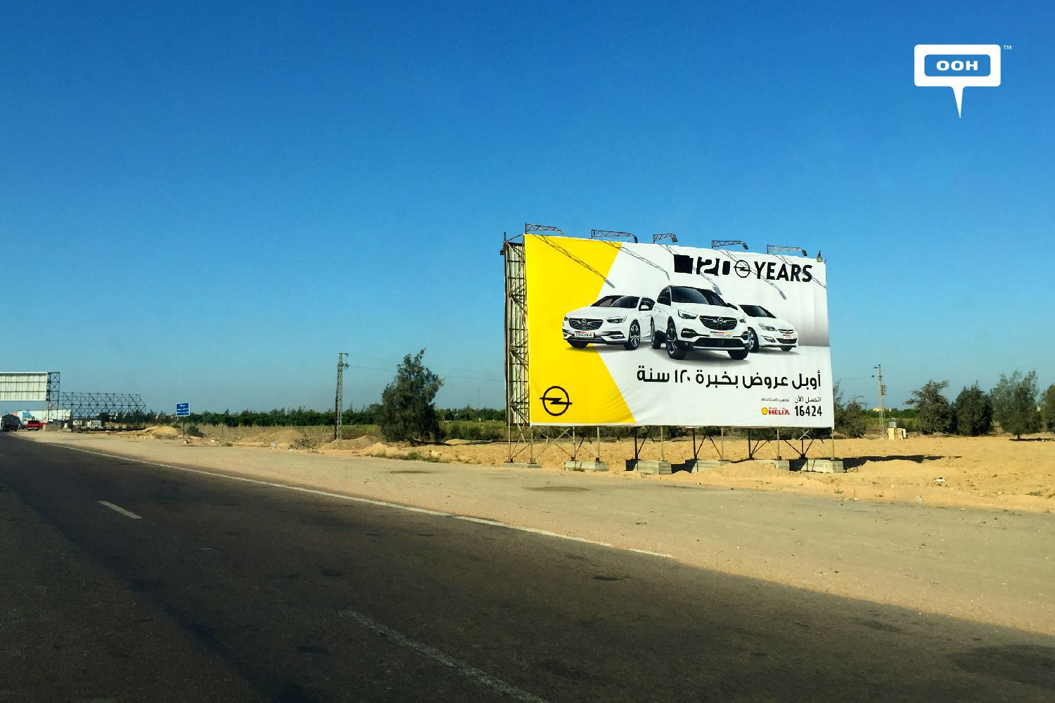 The North Coast billboards freshen our summer with several OOH campaigns-011