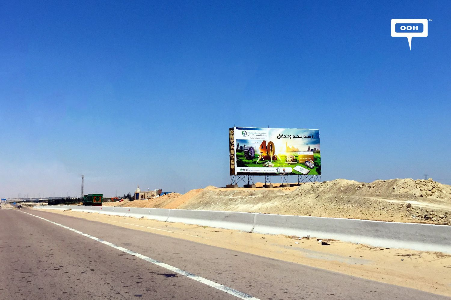 The North Coast billboards freshen our summer with several OOH campaigns-013