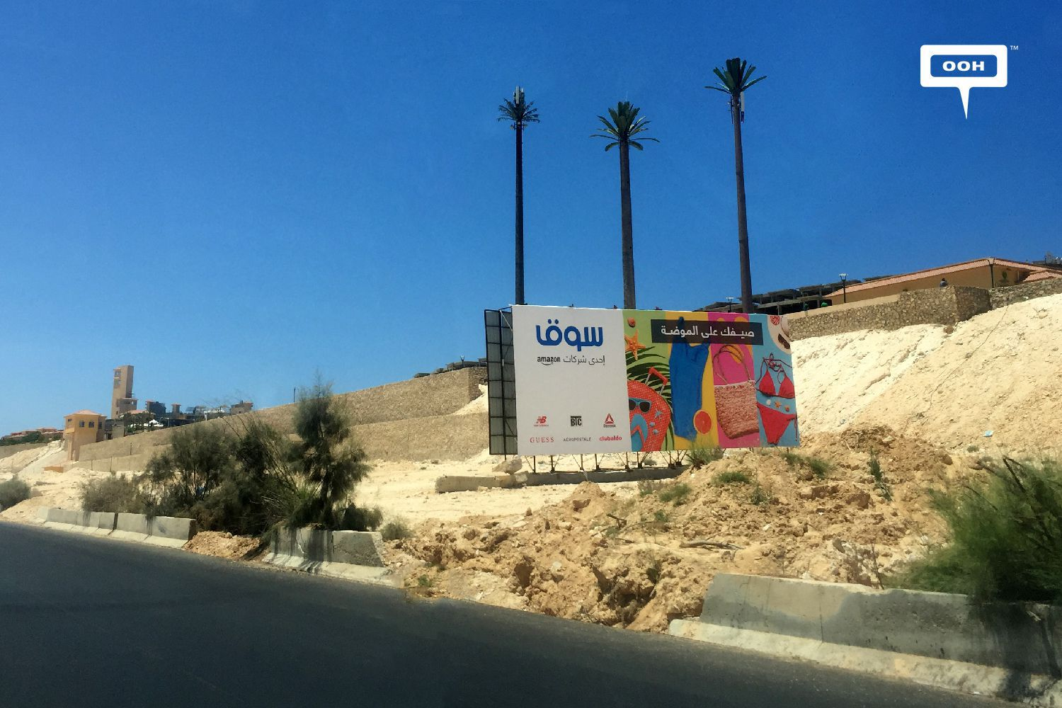 The North Coast billboards freshen our summer with several OOH campaigns-016