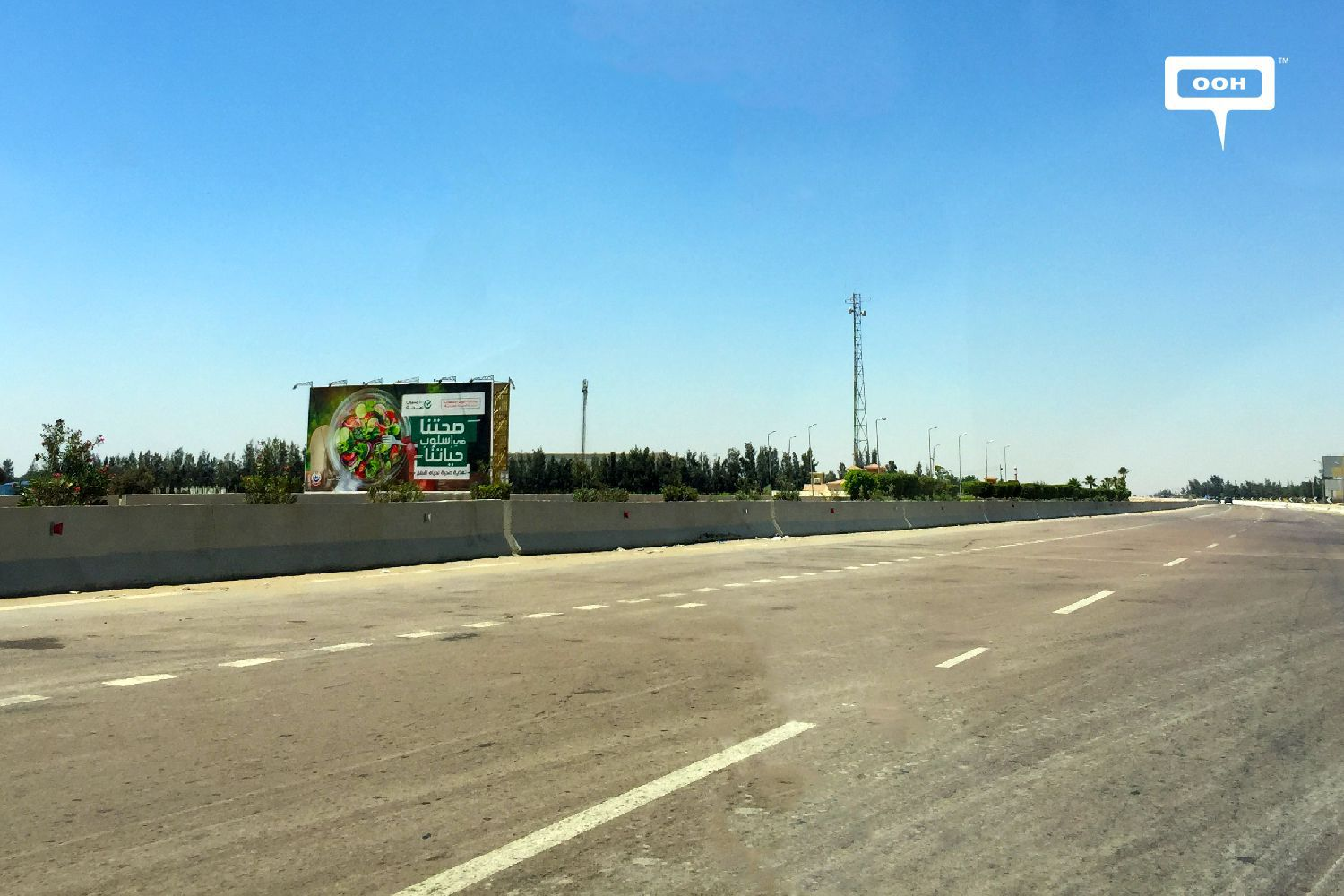The North Coast billboards freshen our summer with several OOH campaigns-017