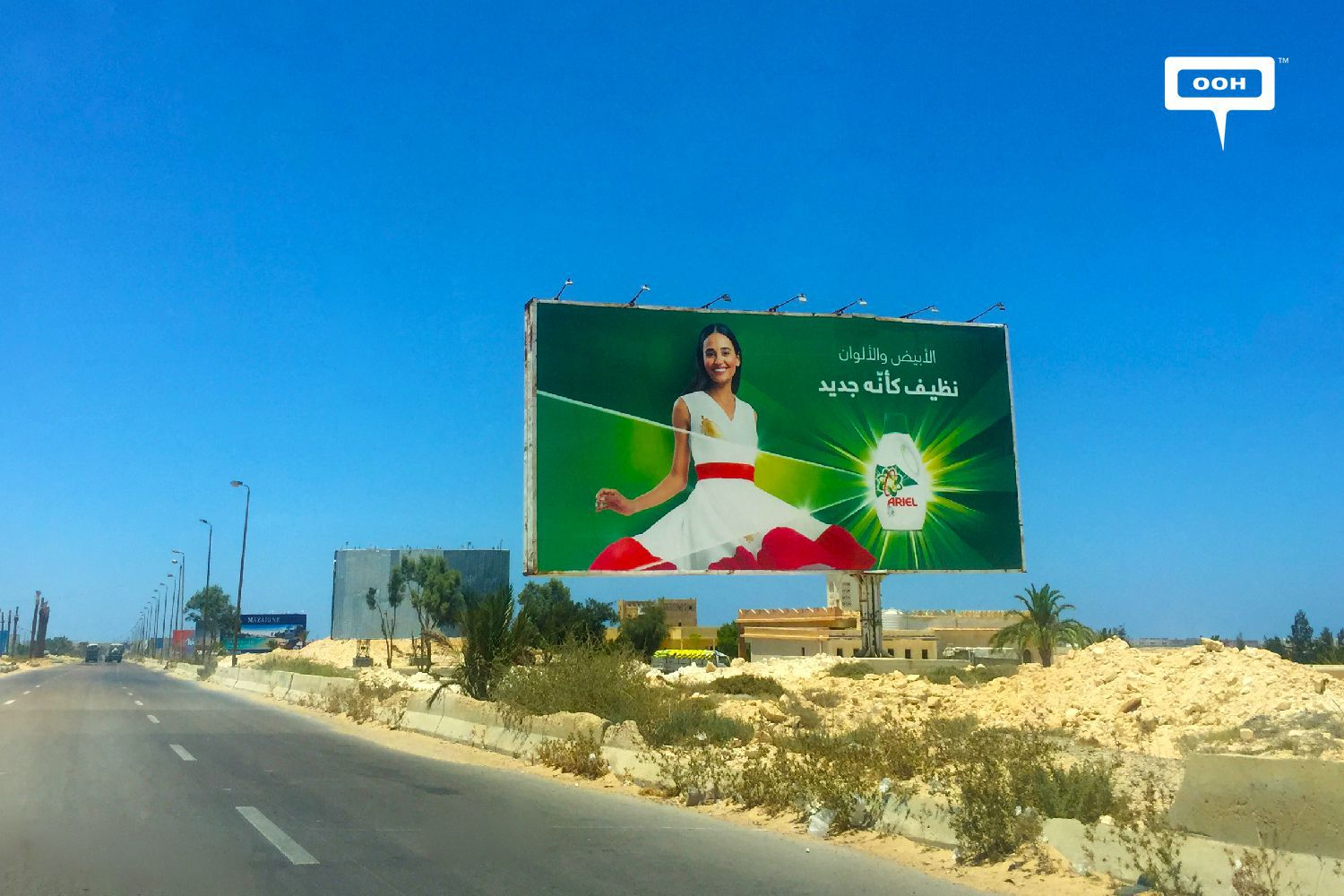 The North Coast billboards freshen our summer with several OOH campaigns-019