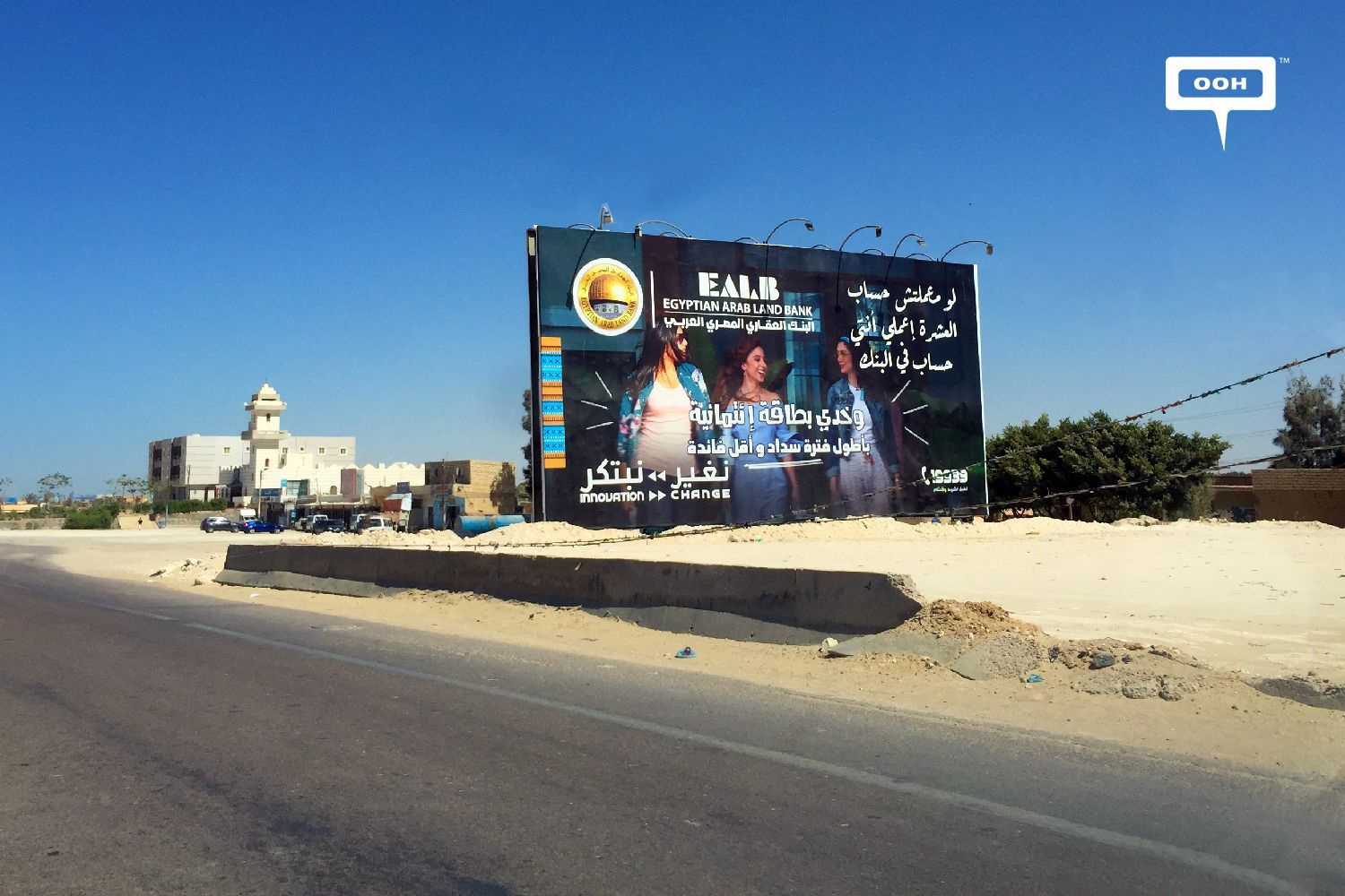 The North Coast billboards freshen our summer with several OOH campaigns-022