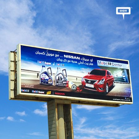 Mobil and Nissan join forces in a cross-promotion OOH campaign