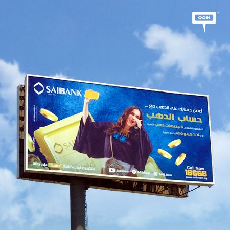 SAIB Bank grants you the opportunity of owning gold bars