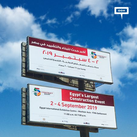 The Big 5 Construct Egypt returns with its 2nd edition