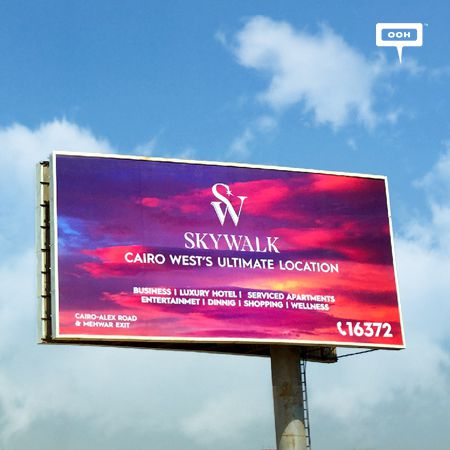 """Skywalk is becoming """"Cairo's west ultimate location"""""""