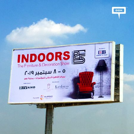 Indoors exhibition returns to celebrate its 25th anniversary