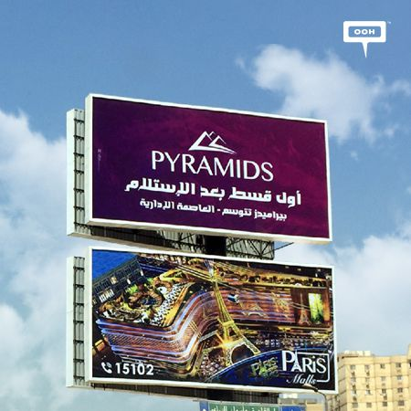 Pyramids is expanding in New Administrative Capital