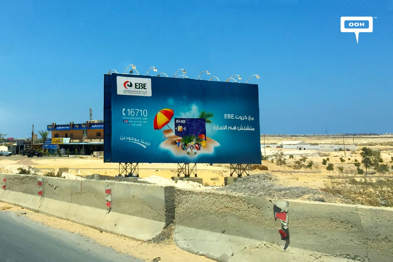 The billboards of the North Coast have witnessed a wave of creativity during July-011