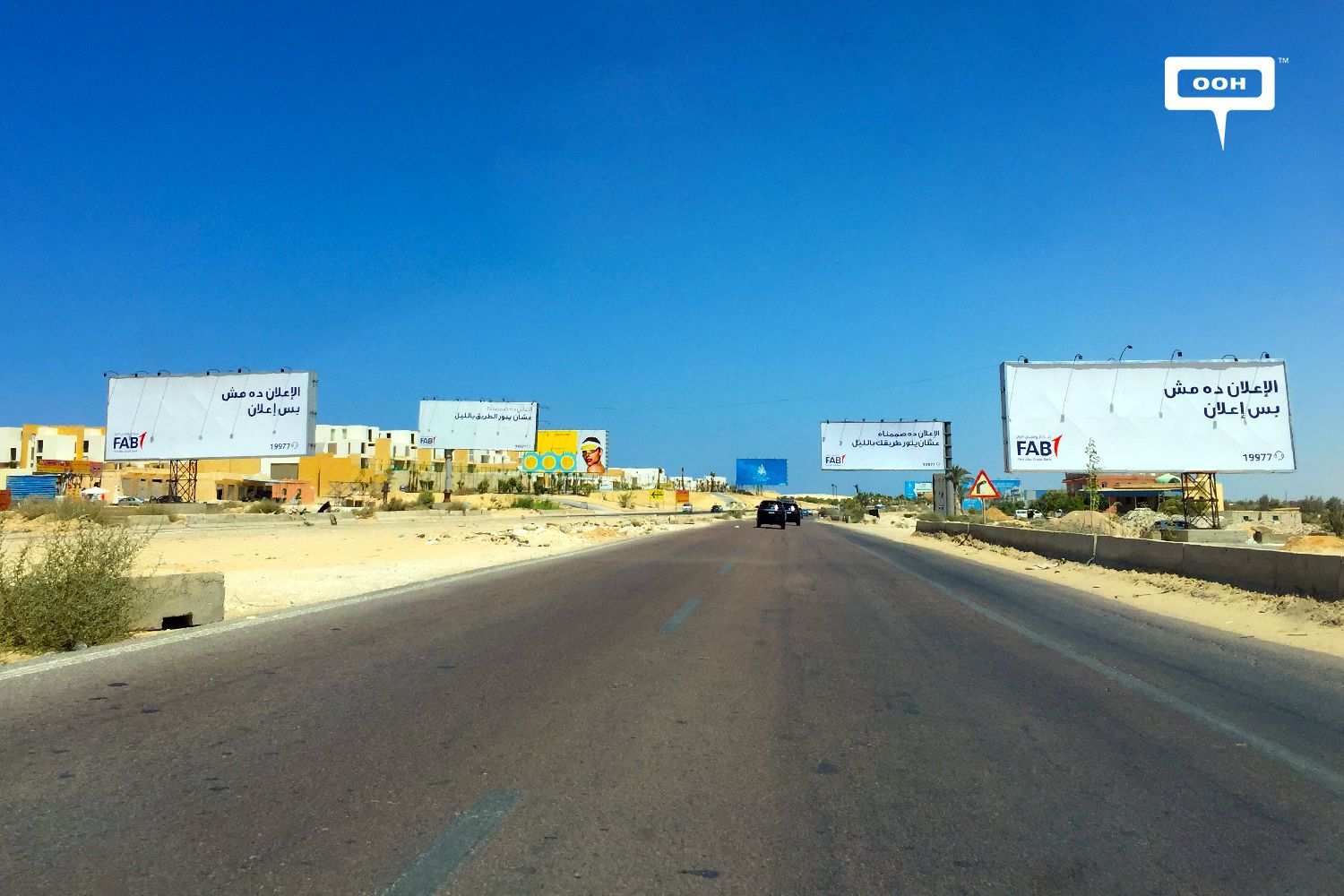 The billboards of the North Coast have witnessed a wave of creativity during July-013