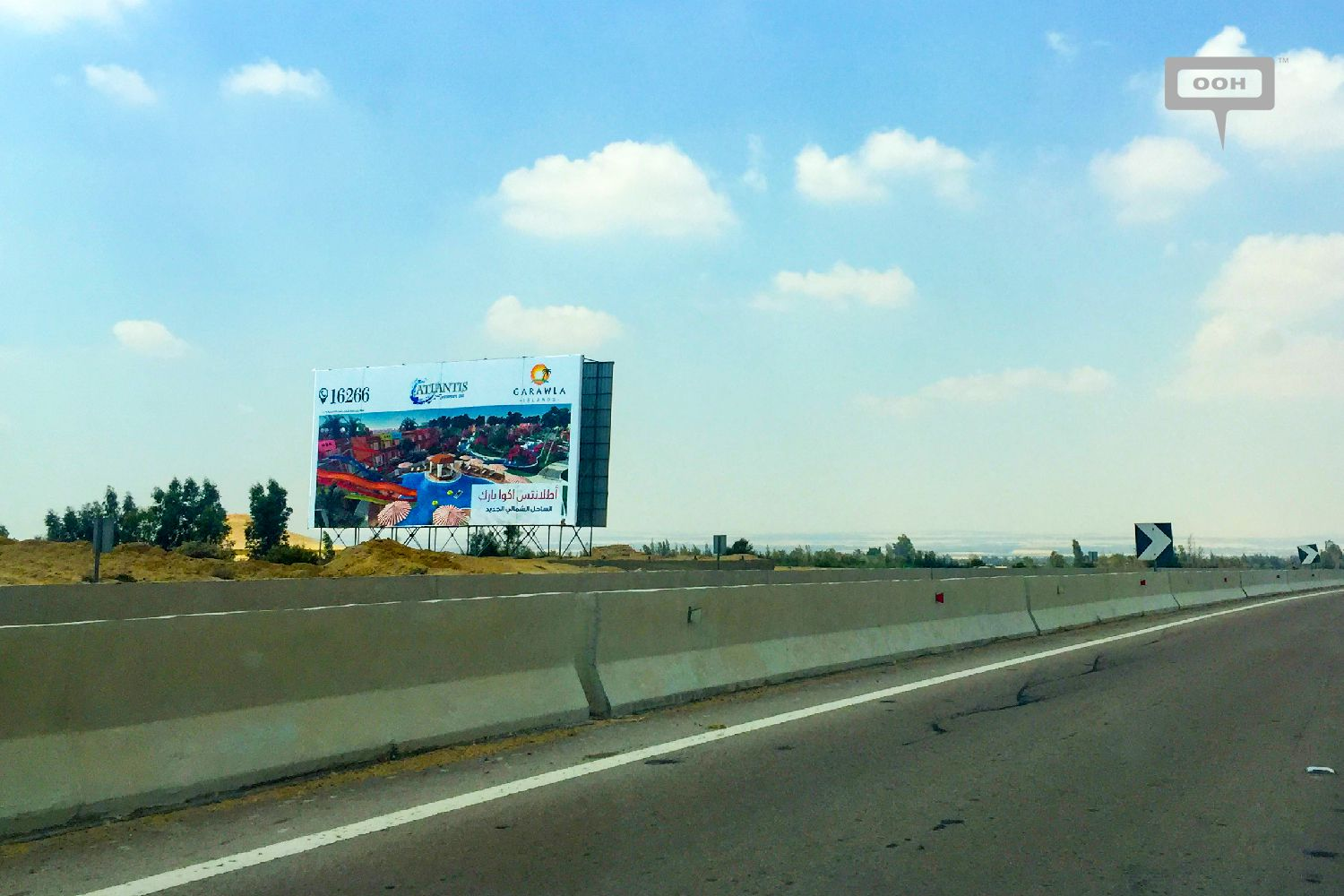 The billboards of the North Coast have witnessed a wave of creativity during July-014