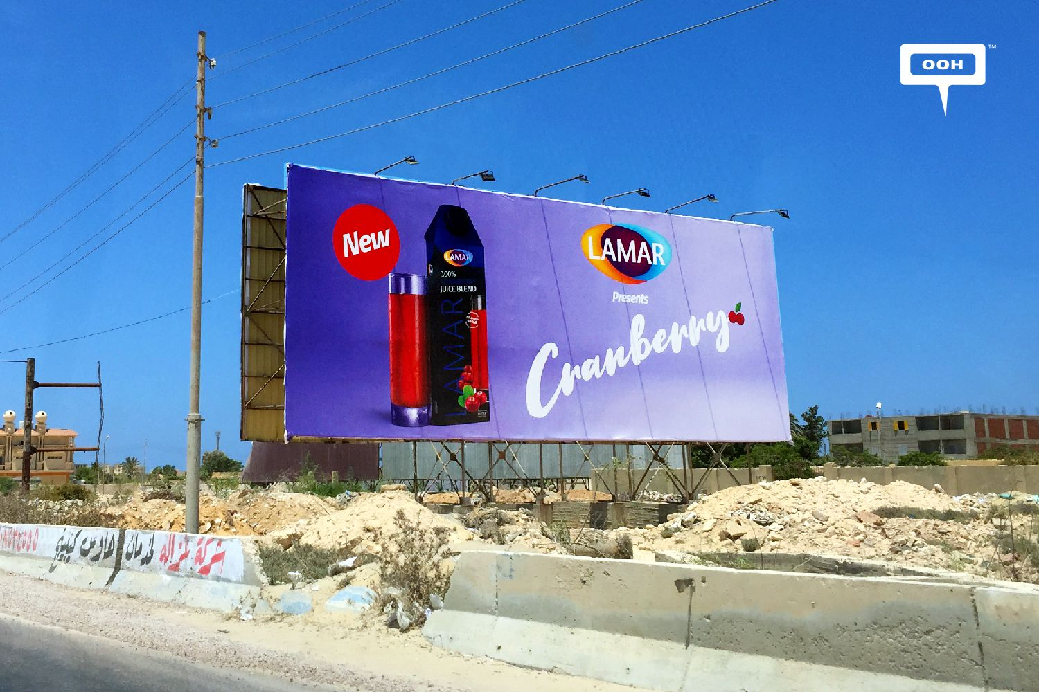 The billboards of the North Coast have witnessed a wave of creativity during July-016