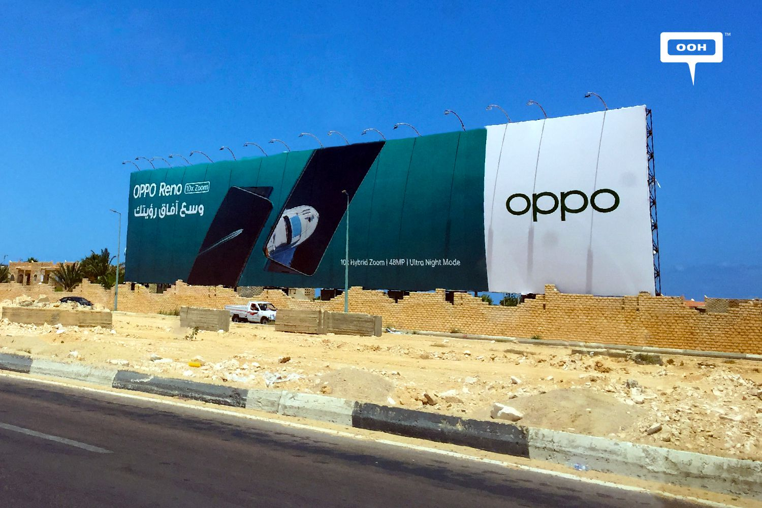 The billboards of the North Coast have witnessed a wave of creativity during July-00