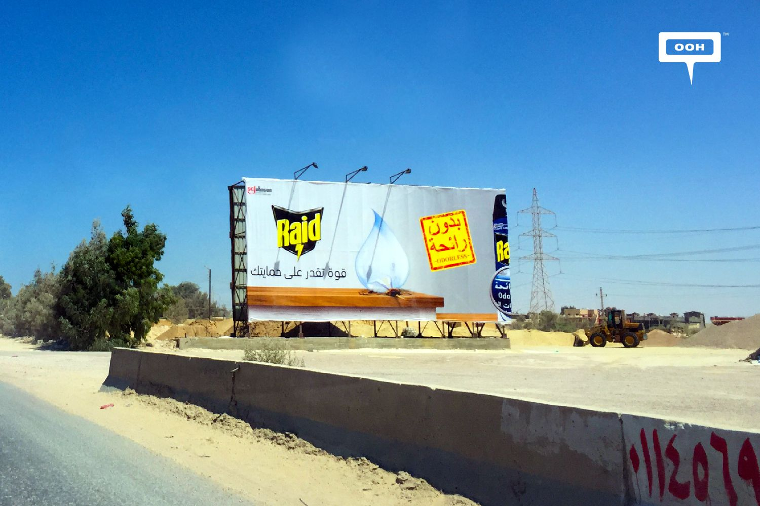The billboards of the North Coast have witnessed a wave of creativity during July-017