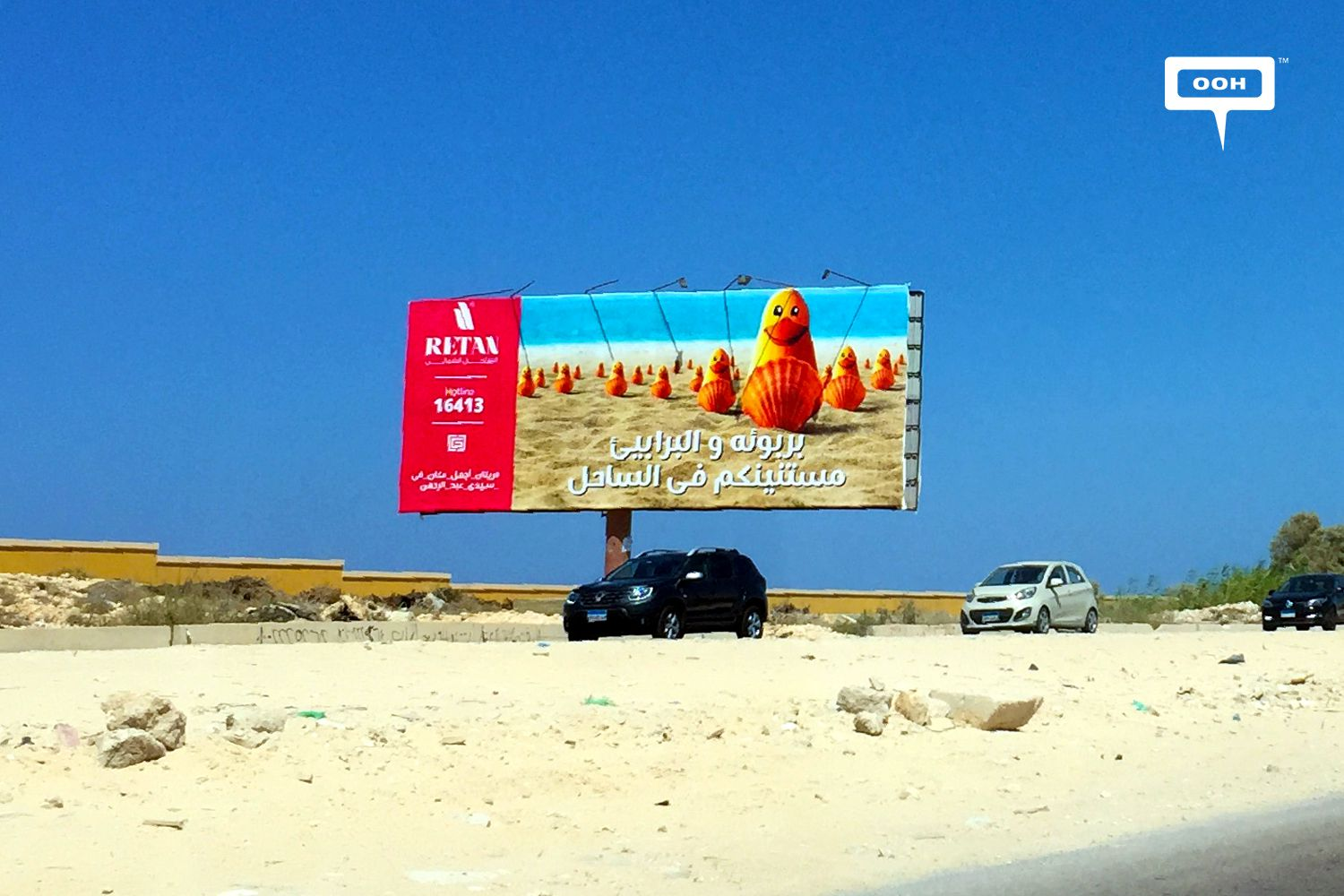 The billboards of the North Coast have witnessed a wave of creativity during July-018