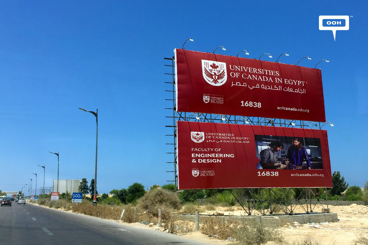 The billboards of the North Coast have witnessed a wave of creativity during July-05