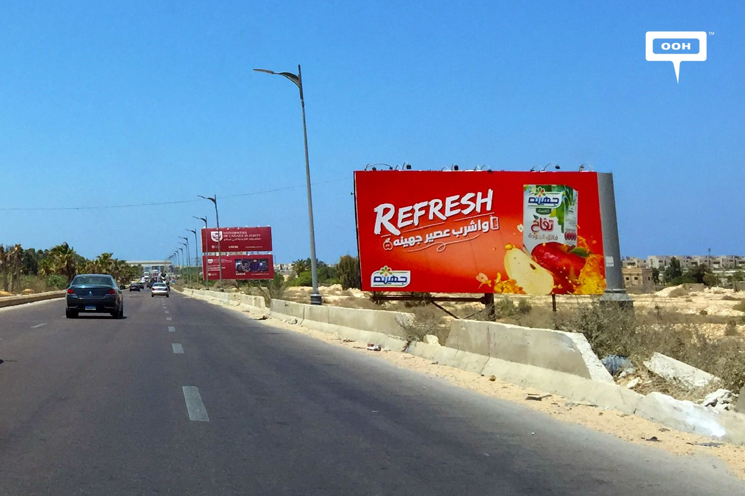 The billboards of the North Coast have witnessed a wave of creativity during July-08
