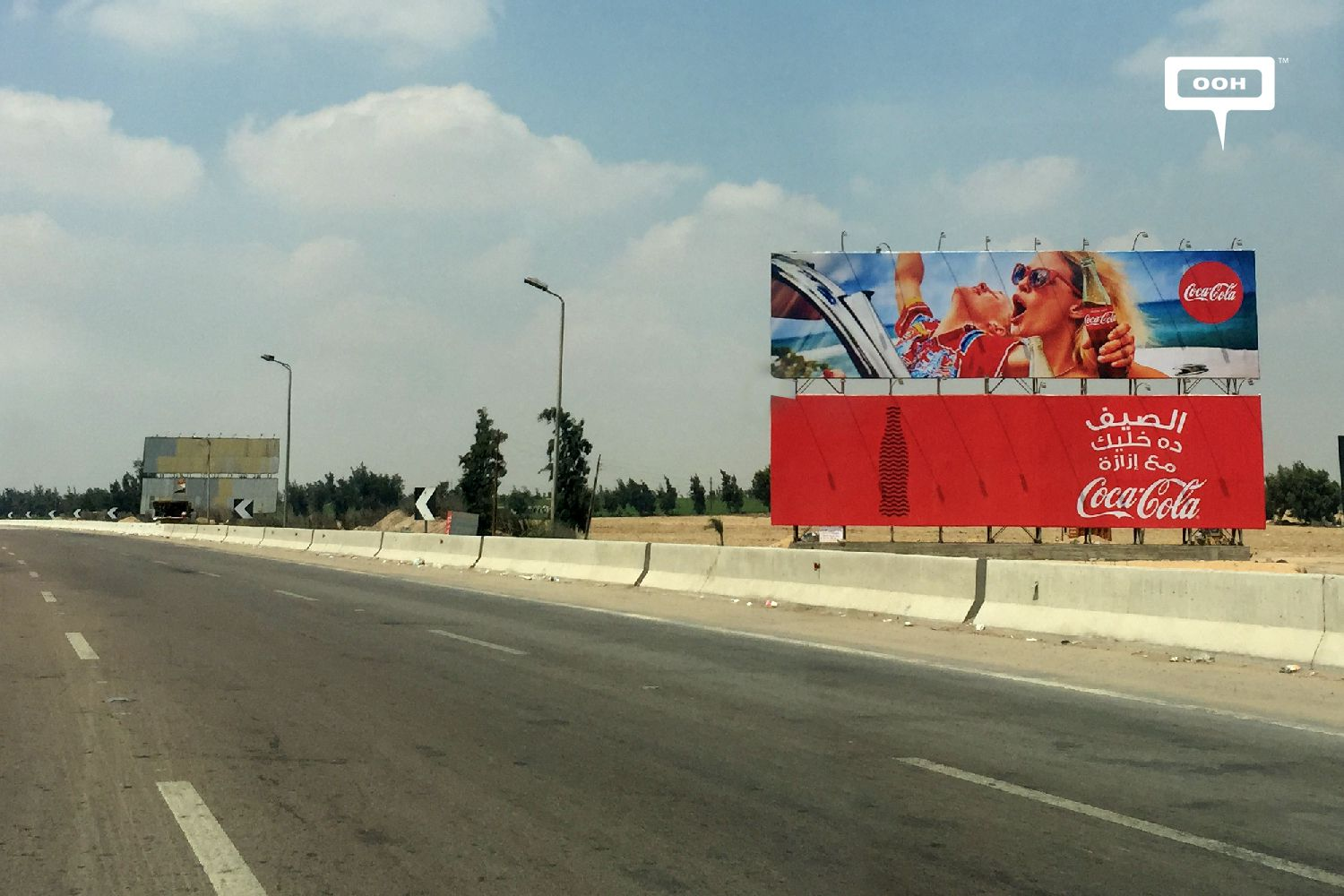 The billboards of the North Coast have witnessed a wave of creativity during July-022