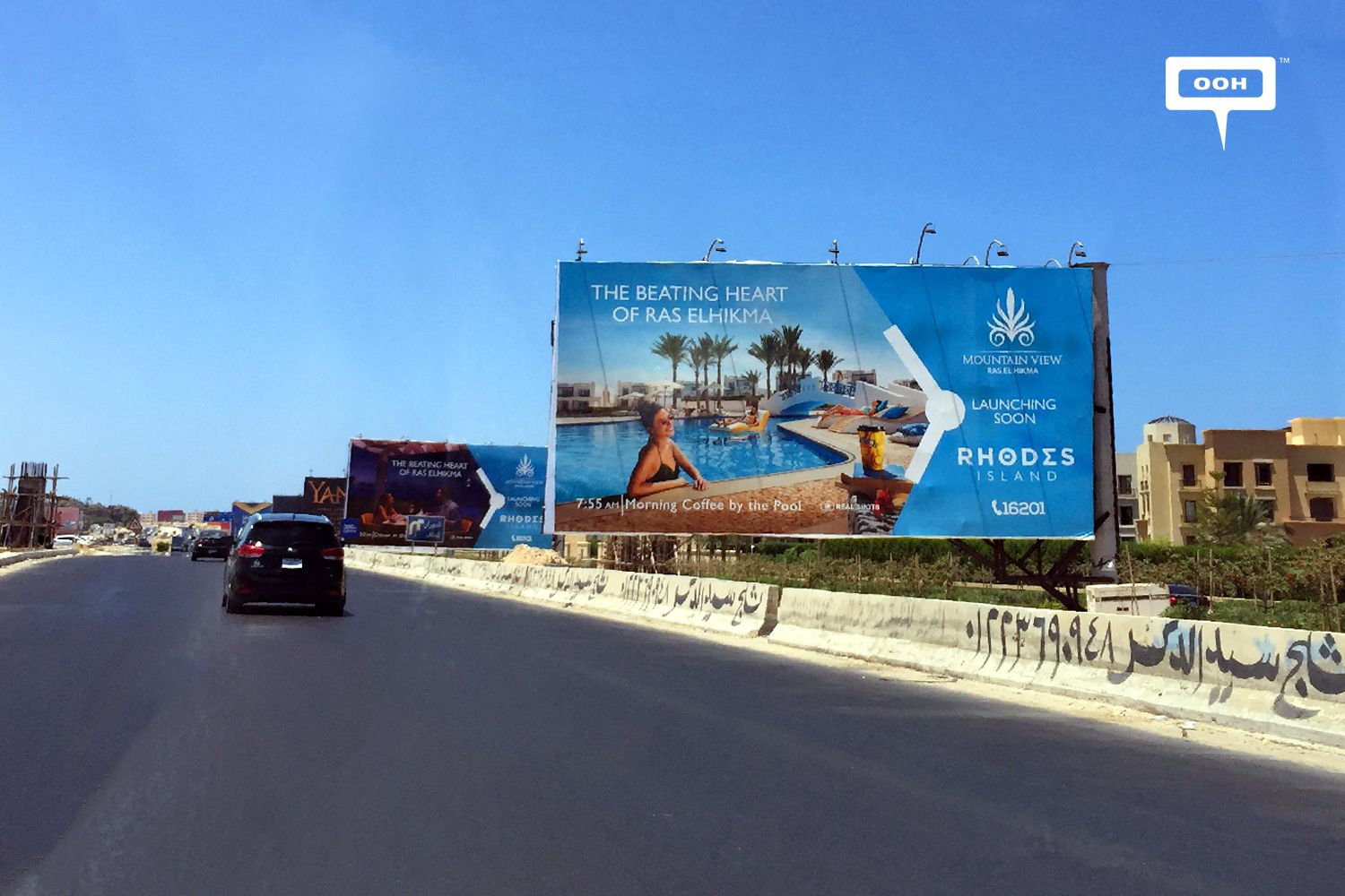 The billboards of the North Coast have witnessed a wave of creativity during July-023