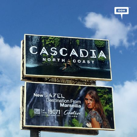 Marseilia Group protects its brand positioning by upgrading Cascadia's OOH campaign