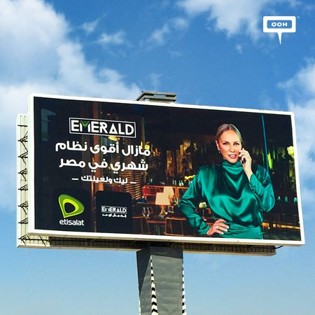 Etisalat promotes luxury with Etisalat EMERALD and Shereen Reda