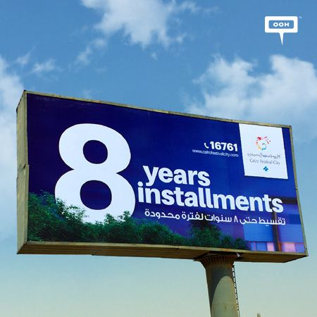 "CFC Homes offers up to ""8 years installments"""