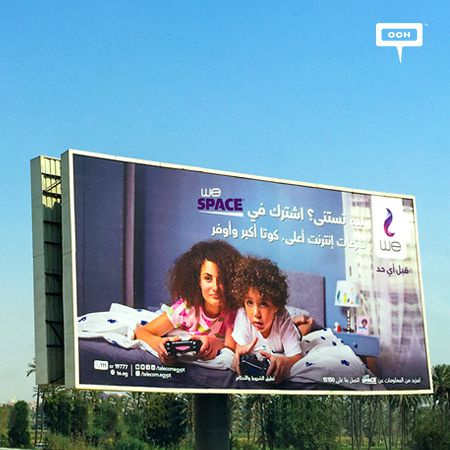 """""""Don't wait … Subscribe to WE Space"""" by Telecom Egypt"""